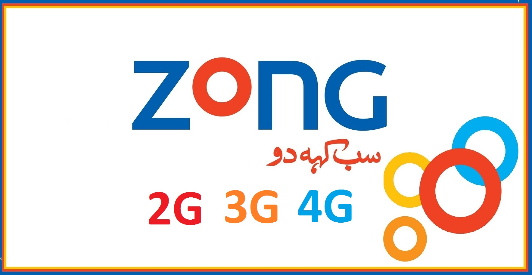Zong Internet Package